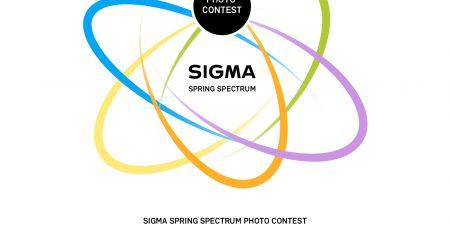 SIGMA Spring Spectrum